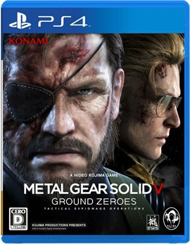 Metal Gear Solid V: Ground Zeroes (PS4) - PS4, Xbox One, PS 3, PS Vita, Xbox 360, PSP, 3DS, PS2, Move, KINECT, Обмен игр и др.