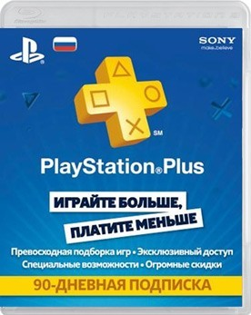 PlayStation Plus Card 90 Days: Подписка на 90 дней - PS4, Xbox One, PS 3, PS Vita, Xbox 360, PSP, 3DS, PS2, Move, KINECT, Обмен игр и др.