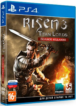 Risen 3 Titan Lords - Полное издание (PS4) - PS4, Xbox One, PS 3, PS Vita, Xbox 360, PSP, 3DS, PS2, Move, KINECT, Обмен игр и др.