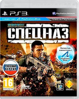 SOCOM СПЕЦНАЗ (PS Move) - PS4, Xbox One, PS 3, PS Vita, Xbox 360, PSP, 3DS, PS2, Move, KINECT, Обмен игр и др.