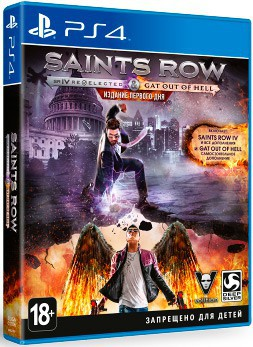 Saints Row IV: Re-Elected (PS4) - PS4, Xbox One, PS 3, PS Vita, Xbox 360, PSP, 3DS, PS2, Move, KINECT, Обмен игр и др.