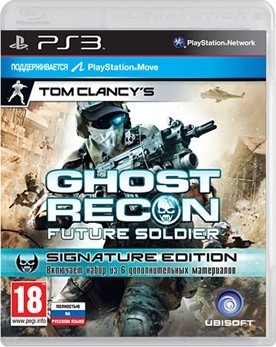 Tom Clancy's Ghost Recon: Future Soldier. Signature Edition (PS3) - PS4, Xbox One, PS 3, PS Vita, Xbox 360, PSP, 3DS, PS2, Move, KINECT, Обмен игр и др.