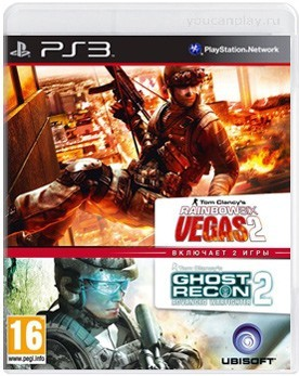 Tom Clancy's Rainbow Six Vegas 2 & Tom Clancy's Ghost Recon: Advanced Warfighter 2 (PS3) - PS4, Xbox One, PS 3, PS Vita, Xbox 360, PSP, 3DS, PS2, Move, KINECT, Обмен игр и др.