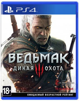 Ведьмак 3: Дикая охота (PS4) - PS4, Xbox One, PS 3, PS Vita, Xbox 360, PSP, 3DS, PS2, Move, KINECT, Обмен игр и др.
