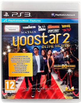 Yoostar 2: In The Movies (PS Move) (PS3) - PS4, Xbox One, PS 3, PS Vita, Xbox 360, PSP, 3DS, PS2, Move, KINECT, Обмен игр и др.